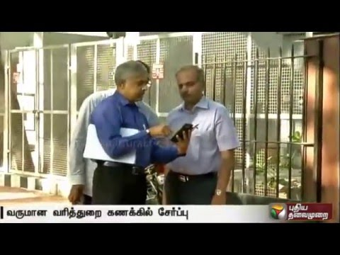 Rs-4-9-crores-seized-from-ADMK-functionarys-house-at-Chennai-Egmore