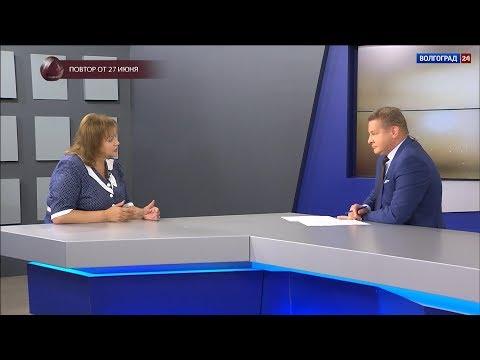 Наталья Гончарова, президент нотариальной палаты Волгоградской области. Выпуск от 27.06.2019