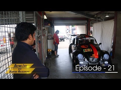 Racing Life with Dilantha Malagamuwa