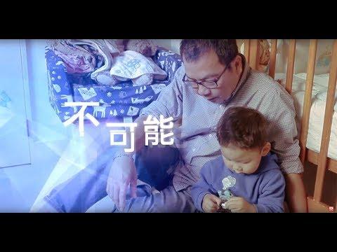 電視節目 TV1446 不可能 (HD粵語) (紐西蘭系列)