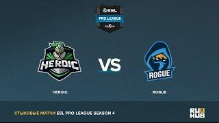 Heroic vs. Rogue - ESL Pro League S4 Relegations - map1 - de_train [CrystalMay]