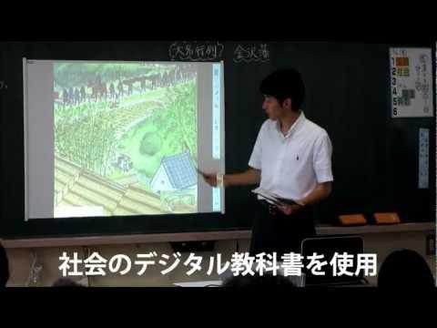 【UPIC導入事例】目黒区立八雲小学校_社会