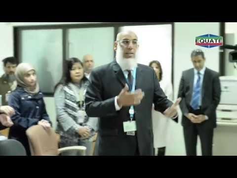 EQUATE Innovation Program - First Batch