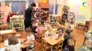 В Новгородской области проходит мониторинг состояния зданий дошкольных образовательных организаций