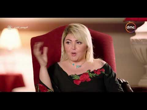 مها أحمد تحكي موقفا محرجا من حفل زفافها