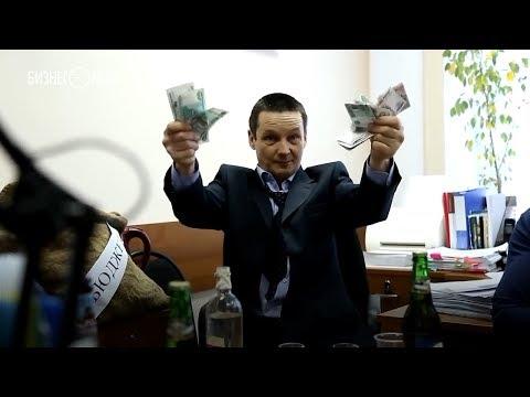 В Оренбургской области из-за видео уволили министра и его замов - DomaVideo.Ru