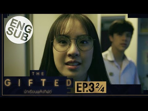 [Eng Sub] THE GIFTED นักเรียนพลังกิฟต์ | EP.3 [2/4]