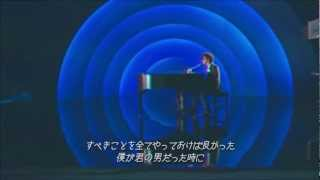 Bruno Mars - When I Was Your Man [日本語字幕付きVer.]