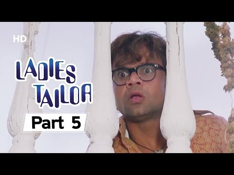 Ladies Tailor - Part 5 - Superhit Comedy Movie - Rajpal Yadav - Kim Sharma - Bollywood Comedy Movies