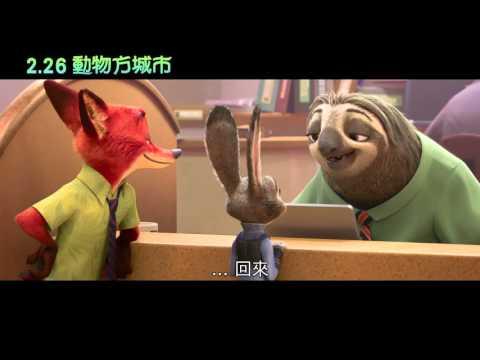 【動物方程式】中文預告