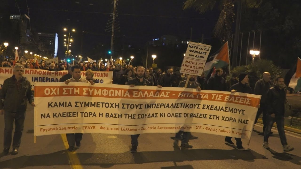 Συλλαλητήριο ενάντια στη συμφωνία Ελλάδας – ΗΠΑ για τις βάσεις