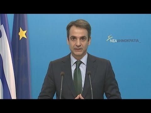 Κ. Μητσοτάκης: Η Ελλάδα γυρνάει κάθε μέρα προς τα πίσω και η κυβέρνησή μας πανηγυρίζει