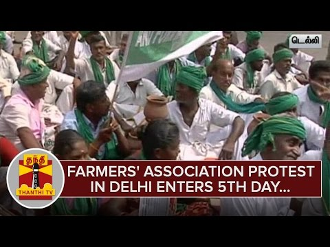 Farmers-Association-Protest-in-Delhi-Enters-5th-Day--Thanthi-TV