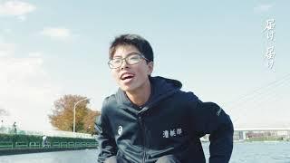 """越谷""""素""""小説"""