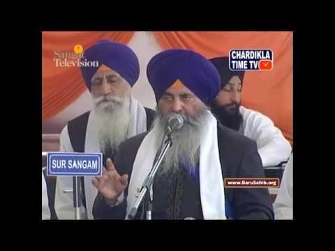 Sant Samagam Baru Sahib 2015 Bhai Davinder Singh Ji khalsa Khanne wale Part 3