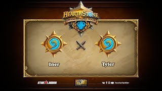 Tyler vs Iner, game 1