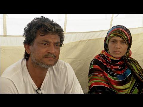 جيبوتي: المعبر الحدودي للاجئين اليمنيين