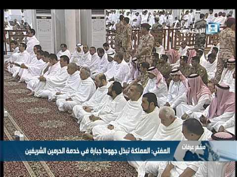 #فيديو :: المفتي في خطبة يوم عرفة : اعداء الاسلام لا يريدون لهذا الدين الا شرا وتمزيقا
