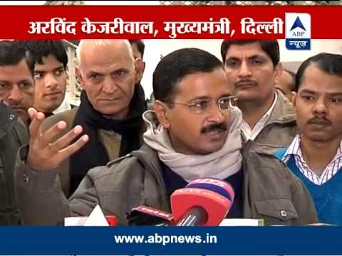 Binni - AAP chief and Delhi CM Arvind Kejriwal today said that party MLA Vinod Kumar Binny had first asked for a Minister's post which was refused. He first got angr...