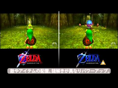 Zelda: Ocarina of Time 3DS Rush Mode Video Surfaces