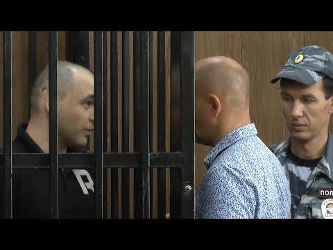 «Прошло 10 дней как он мог изучить 45 томов» Все обвиняемые  отказались от адвокатов - DomaVideo.Ru