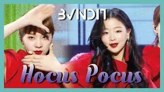 [Debut  Stage] BVNDIT - Hocus Pocus ,  밴디트 - Hocus   Pocus Show Music core 20190413