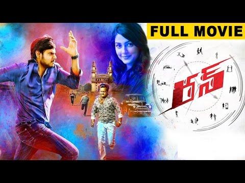 Run (2016) Full Movie | 2016 Latest Telugu Movies | Sundeep Kishan | Anisha Ambrose | Bobby Simha