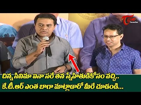 KTR Watches Pressure Cooker Movie | Sai Ronak | Preethi Asrani | TeluguOne Cinema