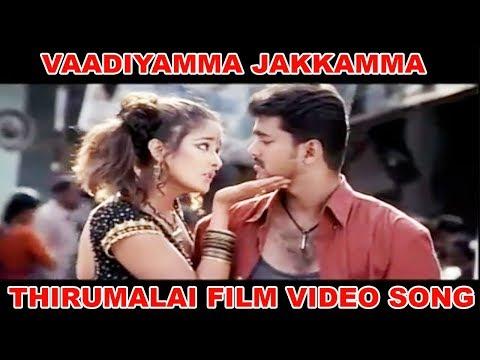 Video Vaadiyamma Jakkamma | Superstar Vijay, Kiran | Thirumalai Superhit Tamil Song Latest HD download in MP3, 3GP, MP4, WEBM, AVI, FLV January 2017