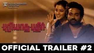 Puriyaatha Puthir Official Trailer Vijay Sethupathi Gayathrie