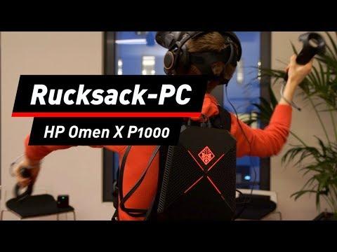 HP Omen X P1000: Rucksack-PC für mobile VR