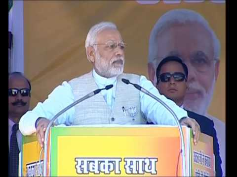 PM Shri Narendra Modi's speech at public rally in Srinagar, Uttarakhand : 12.02.2017