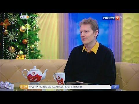 Отрывок телепередачи Утро России 29 декабря 2016 года. (видео)