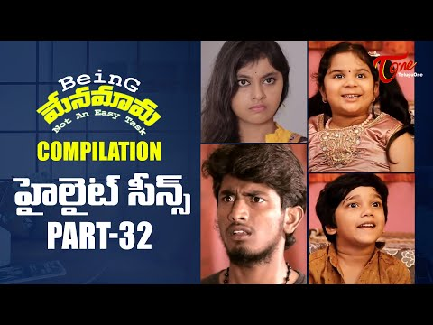 Best of Being Menamama | Telugu Comedy Web Series | Highlight Scenes Vol #32 | Ram Patas | TeluguOne
