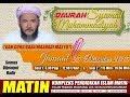 Daurah Kitab Syamail Muhammadiyah - TG Baba Mashadi Masyuti (siri 6 )