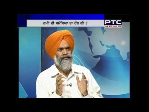 Paddy Procurement   Vichar Taqrar   Oct 13, 2016