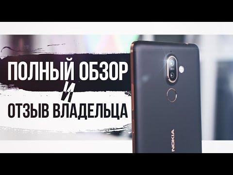 Самый дешевый смартфон с Android P Май 2018 год