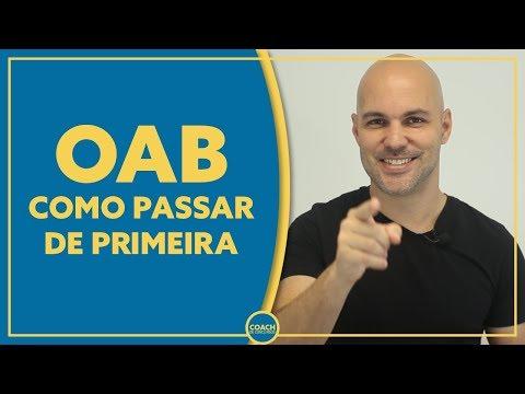 OAB | Como passar de primeira