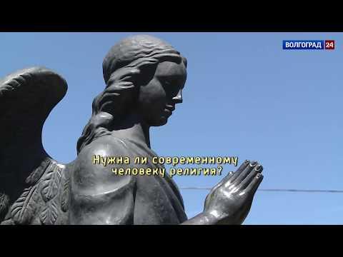 Современная религиозная ситуация Z. Выпуск от 19.06.2017