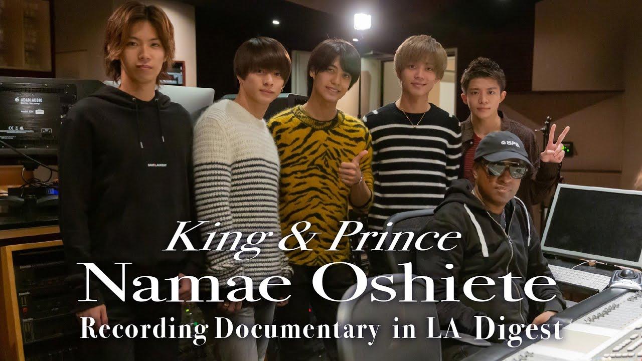 King & Prince「Namae Oshiete」Recording Documentary in LA Digest