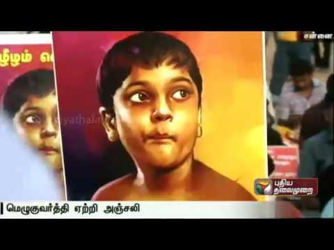 May-17-Iyakkam-organises-event-at-Marina-Chennai-in-remembrance-of-killing-of-Tamils-in-Srilanka