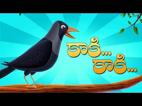 Kaki Kaki Gavvala Kaki || Nursery Rhymes Songs