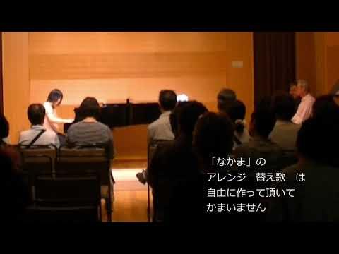 神奈川「バーチャル開放区」「なかま」アレンジの画像