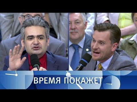 Санкции о двух концах. Время покажет. Выпуск от 24.05.2018 - DomaVideo.Ru