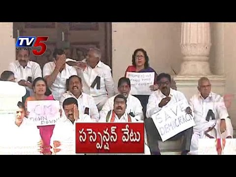 Suspension Dropped On Congress Leaders For One Day | T-Assembly : TV5 News