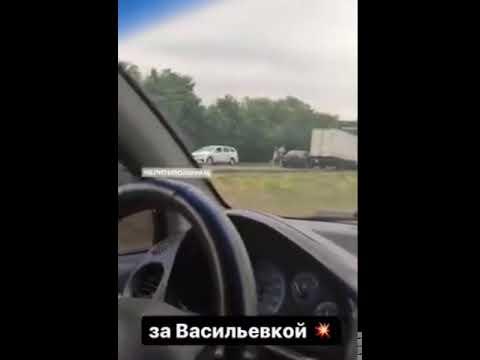 ДТП на запорожской трассе