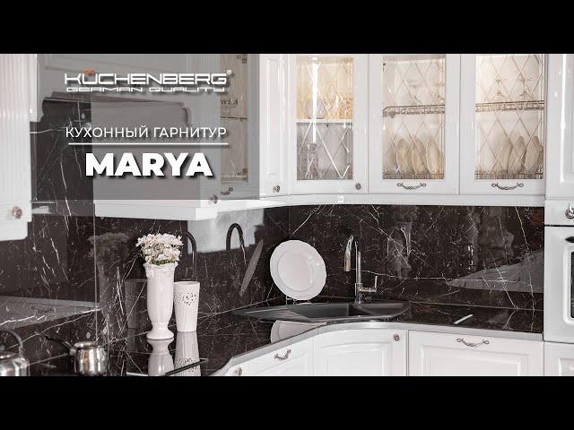 Kuchenberg Marya
