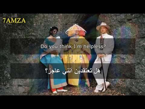 LSD - Genius Ft. Sia, Diplo, Labrinth مترجمة عربي