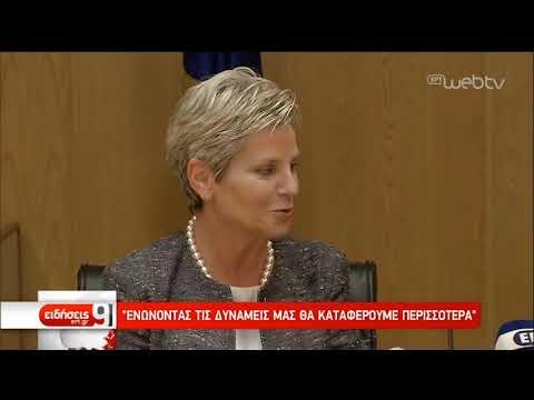 Ελλάδα – Κύπρος: Μνημόνιο συνεργασίας σε τομείς μεταφορών & υποδομών | 15/3/2019 | ΕΡΤ