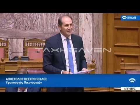 Συζήτηση στη Βουλή σχετικά με την εκπαίδευση ελεγκτών από ιδιωτικές εταιρείες
